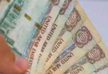 How to Remit Money From the UAE